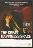 The Great Happiness Space: Tale of an Osaka Love Thief (2006)
