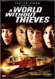 World Without Thieves, A ( Tian xia wu zei )