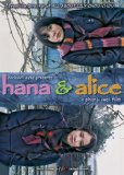 Hana and Alice ( Hana to Arisu ) (2005)