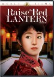 Raise the Red Lantern ( Da hong deng long gao gao gua )