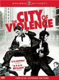 City of Violence, The ( Jjakpae )