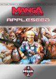 Appleseed ( Appurush�do - 1991 )