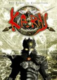 Karas: The Prophecy (2006)