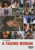 Taxing Woman, A ( Marusa no onna ) (1988)