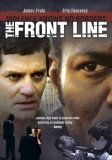 Front Line, The (2006)