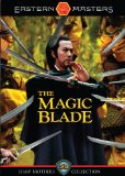 Magic Blade, The ( Tien ya ming yue dao )
