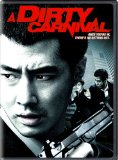 Dirty Carnival ( Biyeolhan geori ) (2006)
