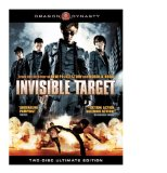 Invisible Target ( Naam yi boon sik )
