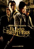 Blood Brothers ( Tian tang kou )