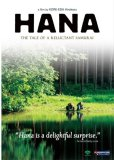 Hana: Tale of a Reluctant Warrior ( Hana yori mo naho )
