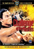 Challange of the Masters ( Liu A-Cai yu Huang Fei-Hong )