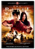 Rebel, The (2007)