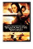 Legend of the Shadowless Sword, The ( Muyeong geom ) (2005)