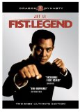 Fist of Legend ( Jing wu ying xiong )