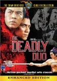 Blade of Fury aka Deadly Duo aka Two Great Cavaliers, The ( Ci xiong shuang sha )