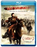 Mongol: The Rise of Genghis Khan (2008)