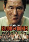 Blood and Bones ( Chi to hone ) (2004)