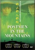 Postmen in the Mountains ( Nashan naren nagou )