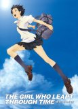 Girl Who Leapt Through Time, The ( Toki o kakeru sh�jo )