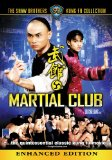 Martial Club ( Wu guan )