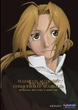 Fullmetal Alchemist The Movie: The Conqueror of Shamballa ( Gekijô-ban hagane no renkinjutsushi: Shanbara wo yuku mono )