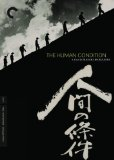 Human Condition II: Road to Eternity, The ( Ningen no joken II )