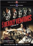 Five Deadly Venoms, The ( Wu du )