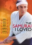 Samurai I Loved, The ( Semishigure ) (2005)