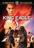 King Eagle ( Ying wang ) (1971)