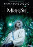 Mushi-Shi: The Movie ( Mushishi ) (2007)