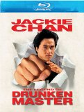 Legend of Drunken Master, The ( Jui kuen II ) (2000)