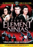 Five Element Ninjas ( Ren zhe wu di )
