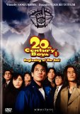 20th Century Boys 1: Beginning of the End ( 20-seiki shônen: Honkaku kagaku bôken eiga ) (2009)