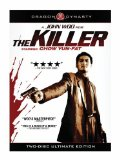 Killer, The ( Dip huet seung hung )