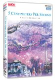 5 Centimeters per Second ( By�soku 5 senchim�toru )