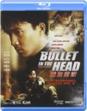 Bullet in the Head ( Die xue jie tou ) (1990)