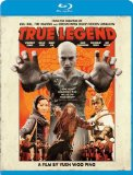 True Legend ( Su Qi-Er ) (2011)