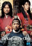 King and the Clown, The ( Wang-ui namja )