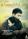 Beautiful Life, A ( Mei Li Ren Sheng ) (2011)