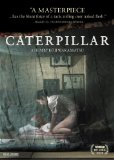 Caterpillar ( Kyatapirâ ) (2011)