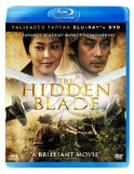 Hidden Blade, The ( Kakushi ken oni no tsume ) (2005)