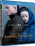 Empire of Silver ( Baiyin diguo ) (2009)