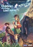 Children Who Chase Lost Voices from Deep Below ( Hoshi o ou kodomo )
