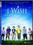I Wish ( Kiseki )