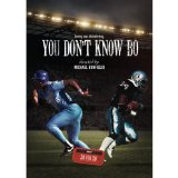 You Don't Know Bo (2012)
