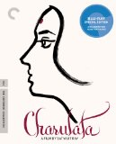 Lonely Wife, The ( Charulata ) (1965)