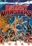 Destroy All Monsters ( Kaijû sôshingeki )