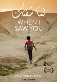 When I Saw You ( Lamma shoftak ) (2014)