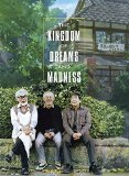 Kingdom of Dreams and Madness, The ( Yume to kyôki no ôkoku )