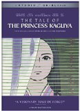Tale of Princess Kaguya, The ( Kaguyahime no monogatari )